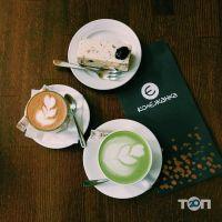 КолЄжанка, кофейня - фото 2