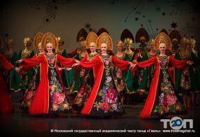 Колорит,  театральные и танцевальные костюмы - фото 2