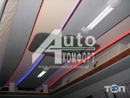 Компания « АВТОКОМФОРТ » - фото 5