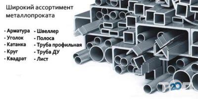 ЮМОКС, оптовик сантехники, теплотехники и строительных материалов - фото 83