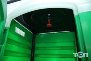 ЮМОКС, оптовик сантехники, теплотехники и строительных материалов - фото 101