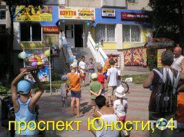 Магазин творчества, магазин наборов для творчества - фото 25