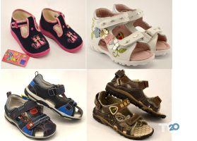 Крокотоп, магазин детской обуви - фото 2