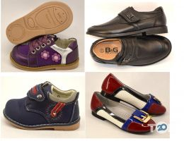 Крокотоп, магазин детской обуви - фото 4