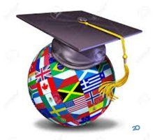 Desh, курсы иностранных языков, учебный центр - фото 1