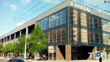 KVARTAL, торгово-развлекательный центр - фото 1