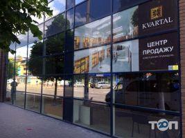 KVARTAL, торгово-развлекательный центр - фото 3