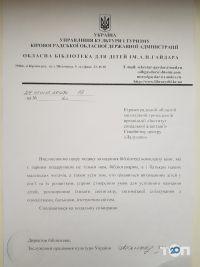 Ладушки, Монтессори центр - фото 35