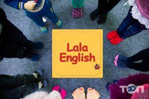 Lala English, авторская методика изучения английского - фото 1