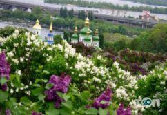 Лань, туристическая фирма - фото 4