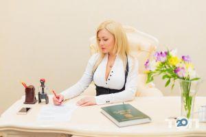 Частный нотариус Лемешко Елена Михайловна - фото 1