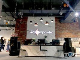 Лео Керамика - керамическая плитка, сантехника, двери, ламинат, люстры, обои - фото 10
