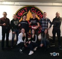 MUAY THAI CLUB Фаєр - фото 1