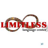 Limitless, языковой центр - фото 1