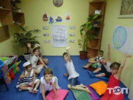 Лингвистик,  учебный центр - фото 7