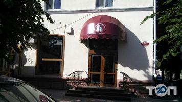 Львовская мастерская шоколада - фото 1