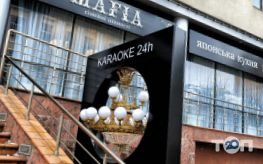 Mafia, ресторан итальянской и японской кухни - фото 3