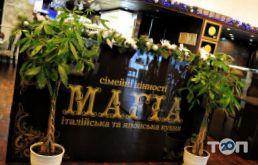Mafia, ресторан итальянской и японской кухни - фото 4