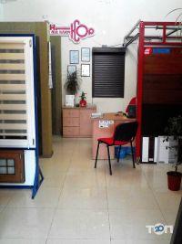 Ангкор, магазин - фото 2