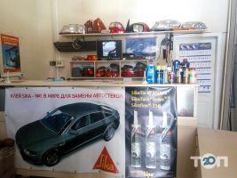 Автофорум, магазин автозапчастей - фото 2