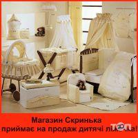 Магазин Дитячих товарів Скринька - фото 3