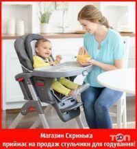 Магазин Дитячих товарів Скринька - фото 4