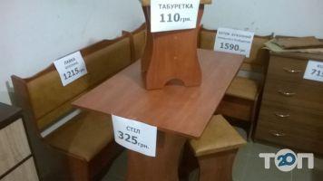 магазин меблів Халява - фото 3