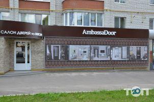 Ambassadoor, магазин-салон окон и дверей - фото 3