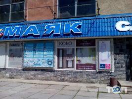 Маяк, магазин сантехники - фото 9