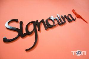 Signorina, магазин женской одежды - фото 7