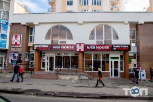 """Магазин Цифровой и Бытовой Техники """"WEB HOUSE"""" - фото 1"""