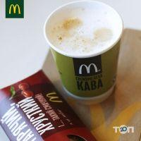 McDonalds, фастфуд - фото 1
