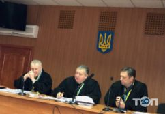 Малиновский районный суд - фото 2