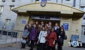 Малиновский районный суд - фото 7