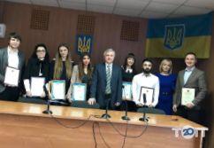 Малиновский районный суд - фото 6