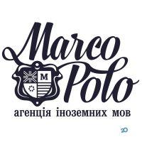 Marco Polo, агенство иностранных языков - фото 1