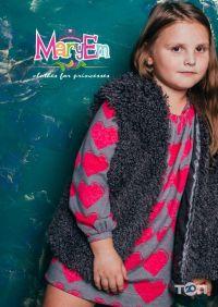 Maryem, студия одежды - фото 2