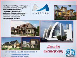 Mas-form - фото 4
