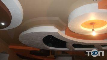 МастерОК, натяжные потолки - фото 3