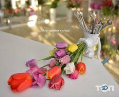 Мастерская цветов - фото 1