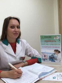 Омеда, медицинский центр - фото 4