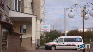 Медицинский центр заболеваний позвоночника доктора Коваленко - фото 3