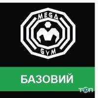 MEGA GYM, тренажерный зал - фото 8