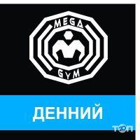 MEGA GYM, тренажерный зал - фото 10