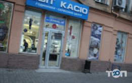 Світ Casio, магазин часов - фото 2