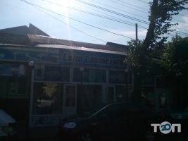 Мир сантехники, магазин сантехники - фото 1