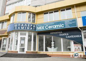MIX Ceramic, декоративно-отделочные материалы - фото 12