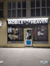 Mobile Heaven, магазин техники - фото 1