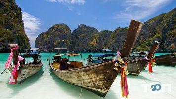 Мое Путешествие, туристическое агентство - фото 3