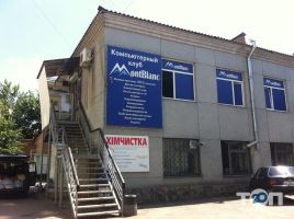 MontBlanc, компьютерный клуб - фото 1